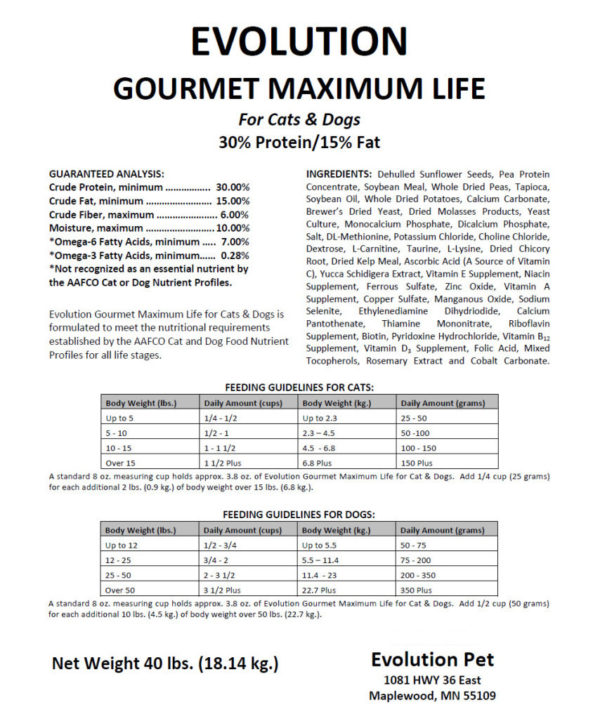 Evolution Diet Maximum Life Vegan Cat Food Kibble Ingredients